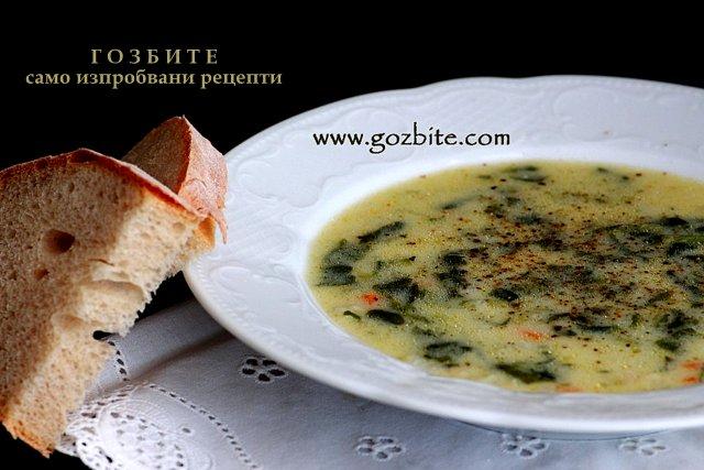 чудесна супа от спанак